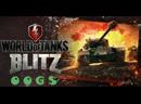 World of Tanks Blitz Новая нация Я в деле Качаем Италию 5 лвл
