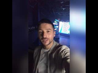 Сергей Лазарев после выступления на VK Fest