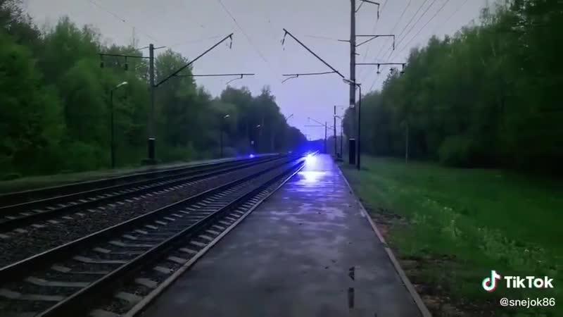 Шаровая молния.