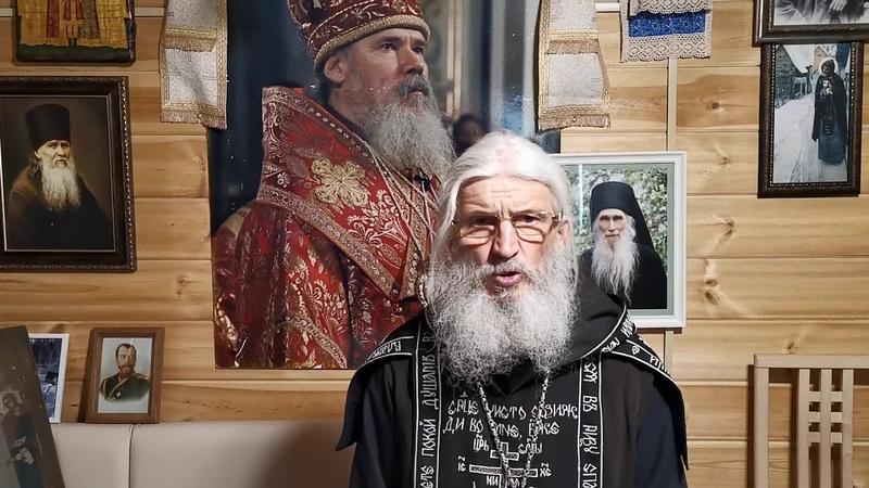 🧨Схиигумен Сергий Романов Иуды Видео после церковного суда