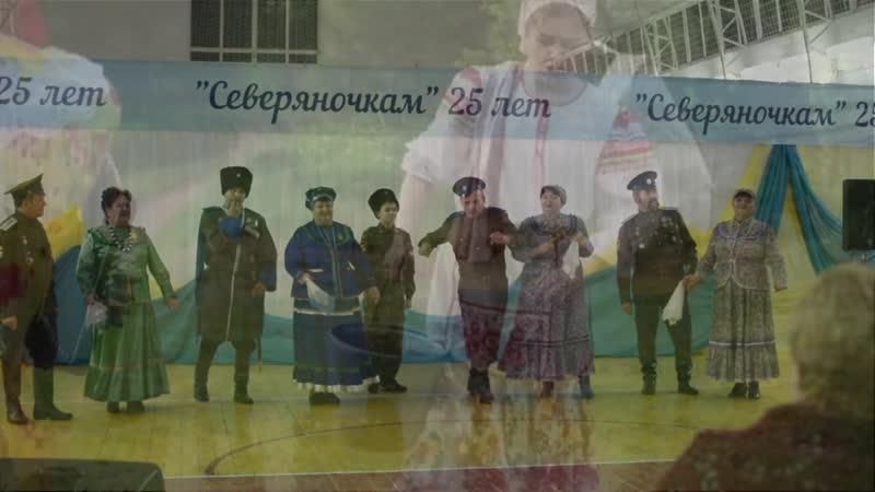 Ансамбль Казачий хутор Узенький проулочек Марусенька