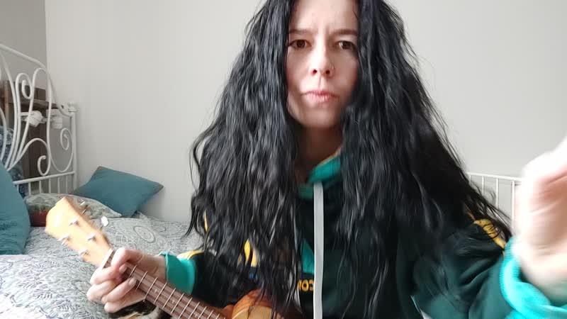 Аннушка и три аккорда