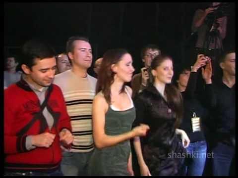группа Шашки - Работа не Волк - 12-12-2008 Shashki