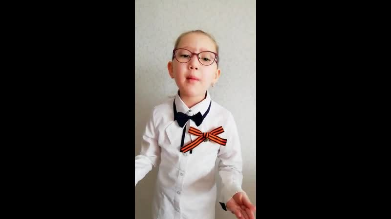 Заманова Карима 8 лет ЦТ Содружество