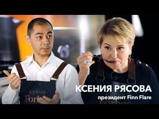 Готовка  это как секс: владелица Finn Flare об одежде, которую любят в России, марже и о том, почему не умеет готовить