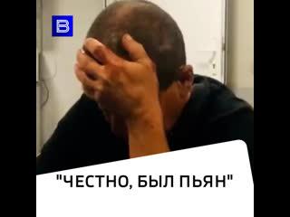 """""""Честно, был пьян"""": видео с места смертельного ДТП в Стерлитамаке"""