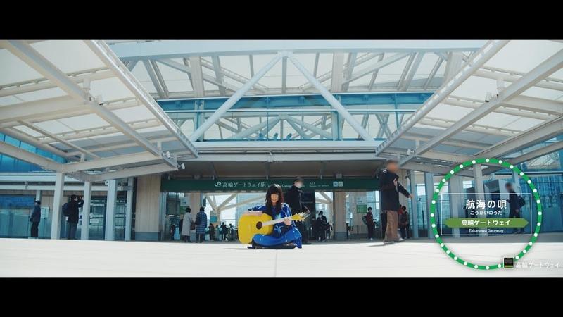 酸欠少女さユり弾き語りアルバム「め」6月3日 水 発売 歴代のポンチ 12