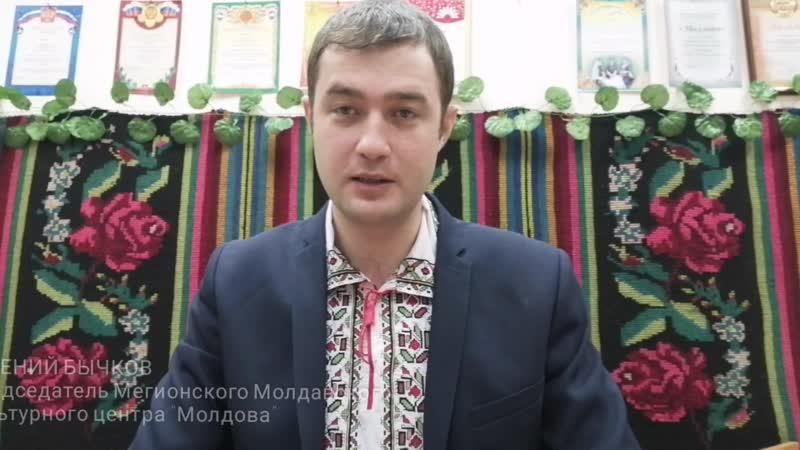 Евгений Бычков День народного единства