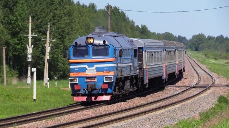Тепловоз 2М62 1096 дизель поезд ДДБ1 005 2M62 1096 DDB1 005 DMU