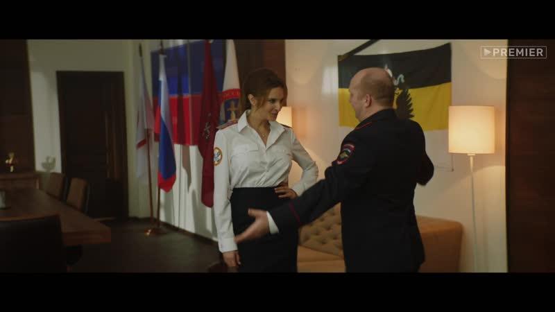 Politseyskiy.s.Rublevki.s05e01.2019.WEB-DL.(1080p)