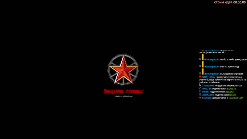 Workers Resources Soviet Republic Новый трай 2