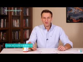 Алексей Навальный обратил внимание на проблему в ижевской больнице после публикации сюжета на нашем портале