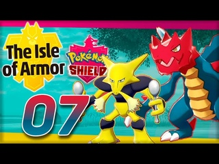 ДРАДДИГОН И АЛАКАЗАМ - Pokemon Sword & Shield: The Isle of Armor #7 - Прохождение (ДОПОЛНЕНИЕ)