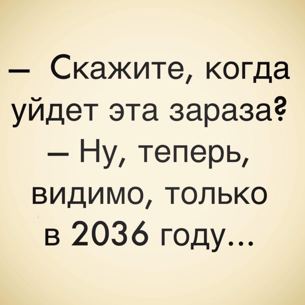 Кощей проснулся! 122 000 зараженных в России?