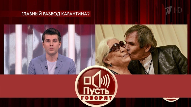 Война компроматов сенсационное видео от Шукшиной и Алибасова. Пусть говорят. Выпуск от 28.04.2020