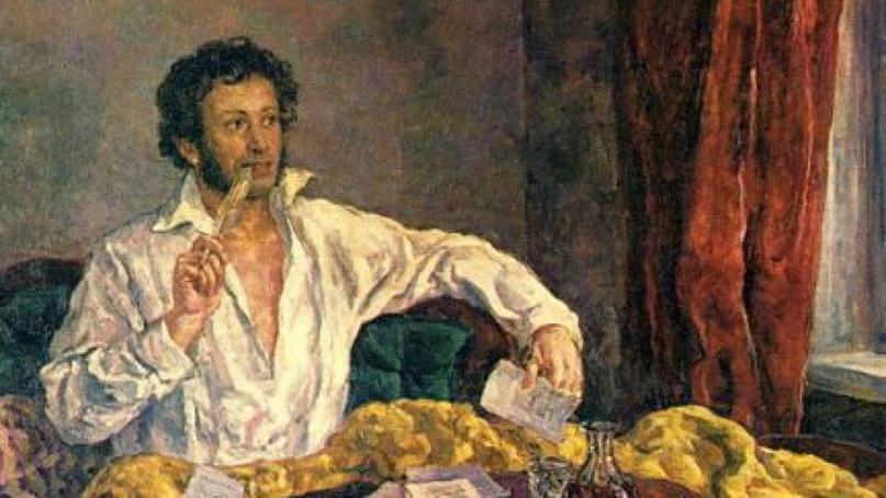 Петр Кончаловский «Портрет Александра Пушкина в Михайловском» 1932 г.