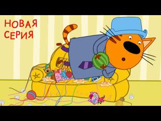 """Новая серия Три кота 126 """"Точно в цель"""""""