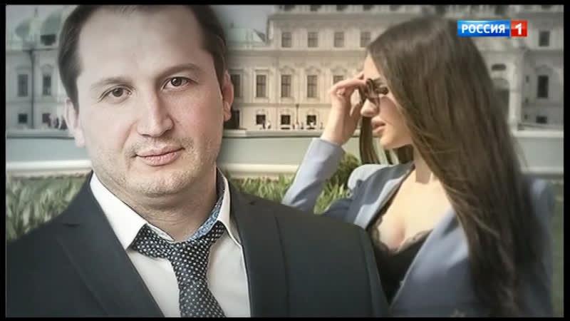 Андрей Малахов Прямой эфир Он угрожал мне Любовница обвиняет мэра 27 02 2020