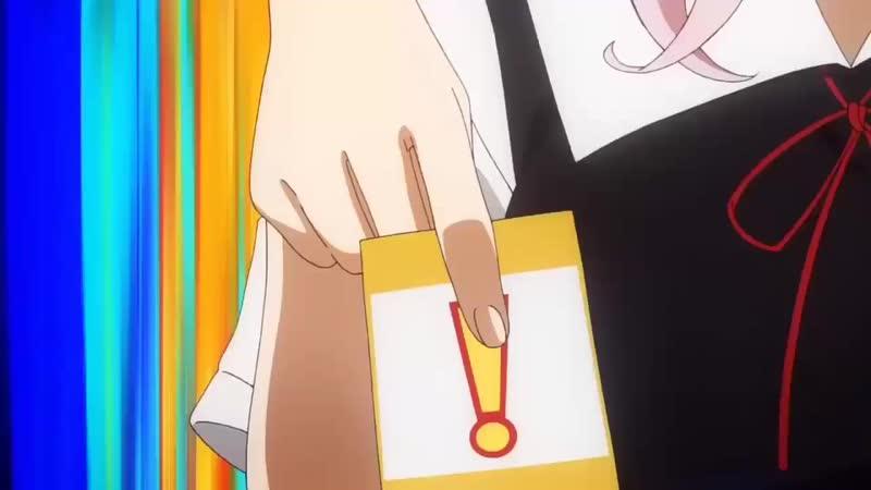 Kaguya sama wa Kokurasetai Госпожа Кагуя в любви как на войне 2 сезон промо