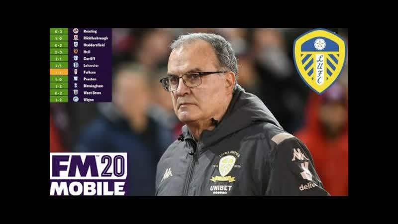 Marcelo Bielsa Tactic - FM20 Mobile