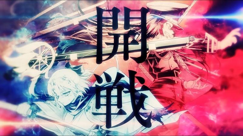 『帝都聖杯奇譚 Fate/type Redline』コミックス発売PV