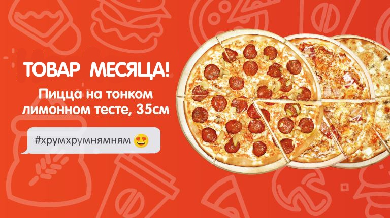 Пиццерия, суши-бар, бар «Милано» - Вконтакте