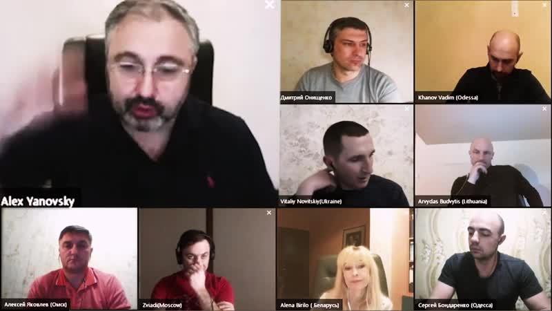 Расчет доходности лота Тюмень Алекс Яновский