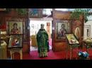 Троица. Проповедь настоятеля протоиерея Бориса Кривоногова
