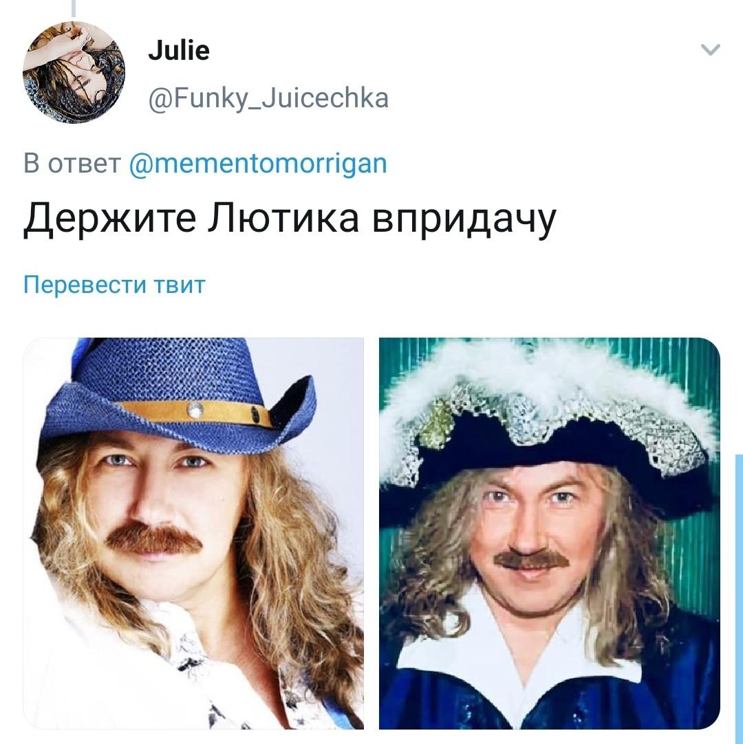 Российский шоубиз как косплей ведьмака