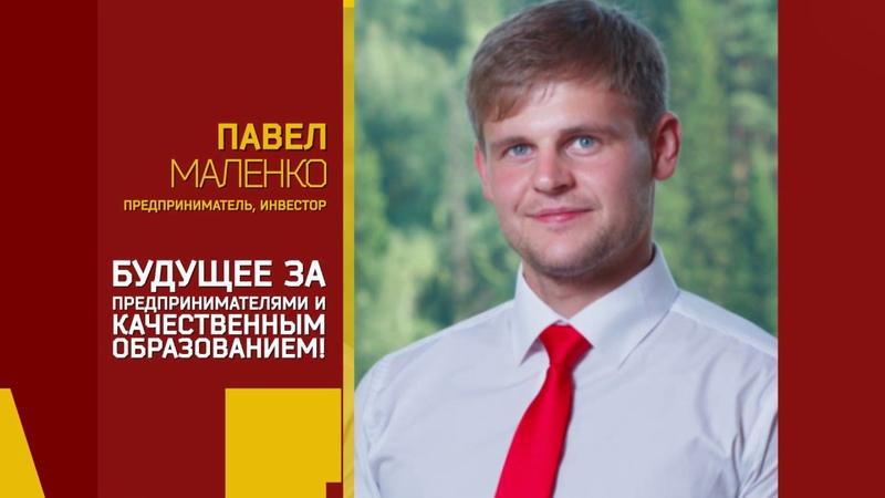 Павел Маленко Анатолий Король Владимир Станкевич участники проекта Человек против системы