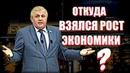 Депутат в шоке от годового отчета ЦБ, представленного Набиуллиной!