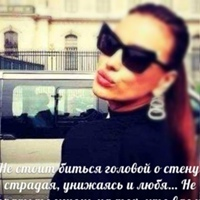 Фотография страницы Moi Stil ВКонтакте