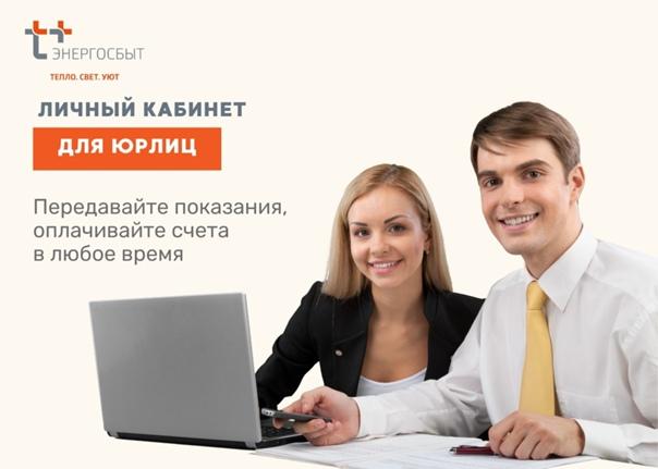 Онлайн сервисы в помощь юридическим лицам Свердлов...