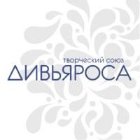 Логотип ДИВЬЯРОСА