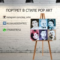 Фотография Веры Денисовой ВКонтакте