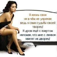 Фото Татьяны Дуненко ВКонтакте