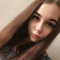 Анастасия Стелинг