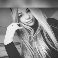 Личная фотография Екатерины Смирновой