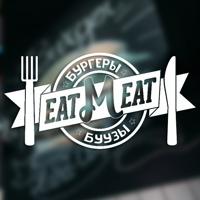 EAT MEAT 03