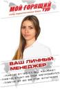 Персональный фотоальбом Анны Зайцевой