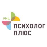 """Логотип Центр психологической помощи """"Психолог-плюс"""""""