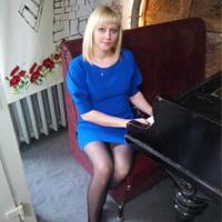 Фото профиля Екатерины Сергеевой