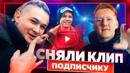 Кашин Данила | Санкт-Петербург | 21