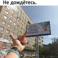 Фотография анкеты Любы Грибковой ВКонтакте