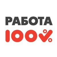 rabotakurgan100