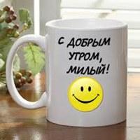 Фото Евгении Николаевной
