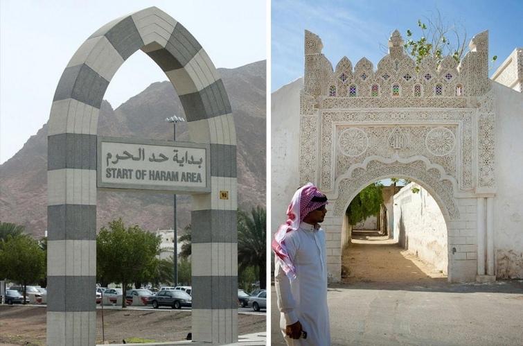 Страна без туристов или каково это жить в Саудовской Аравии, изображение №3
