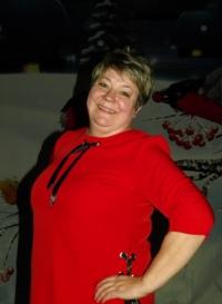 Пахомова Марина