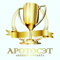 Логотип АРОТОСЭТ «НОВЫЙ ФОРМАТ»
