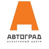 "Логотип Библиотека Культурного Центра ""Автоград"""